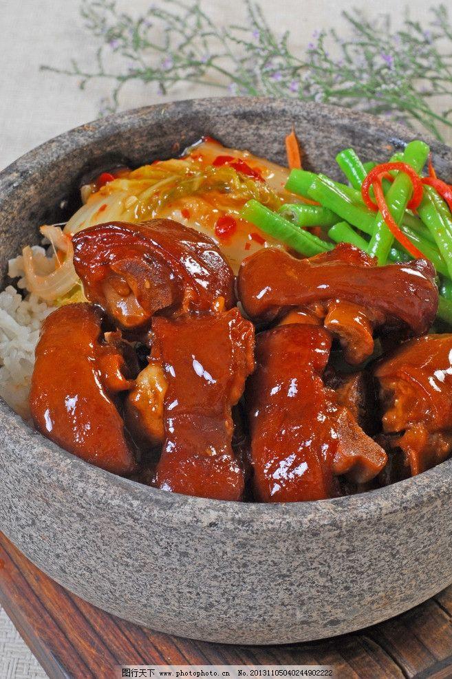 石锅五香猪脚图片