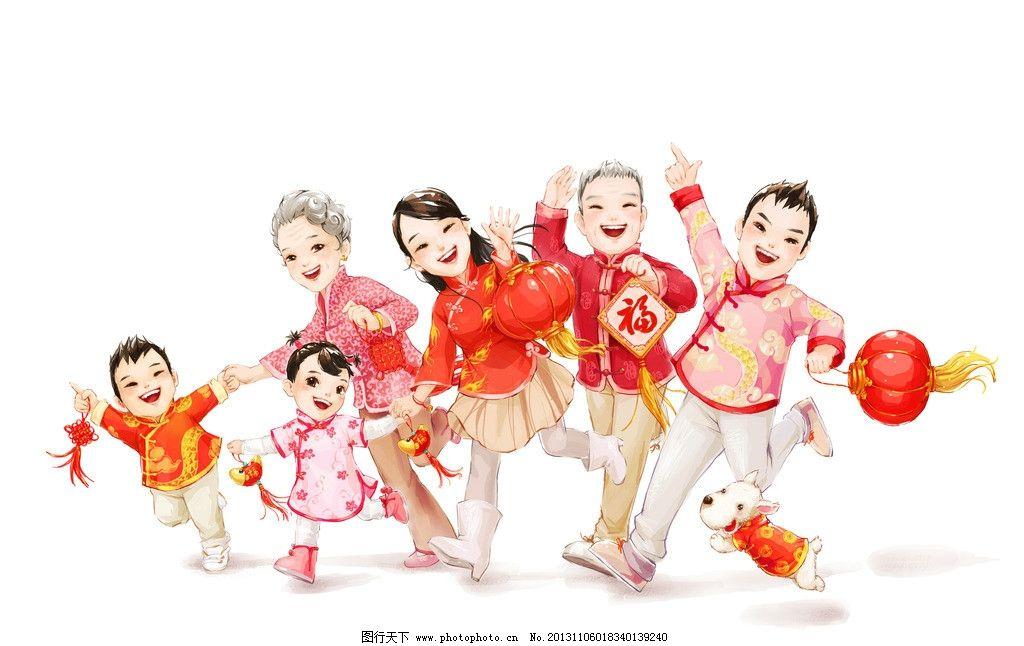 卡通过年 卡通 漫画 过年 灯笼 全家福 过节 春节 动漫人物 动漫动画图片