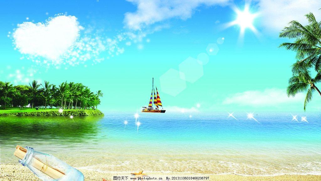 美丽海景图片_风景漫画