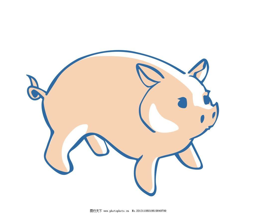 卡通猪 卡通 漫画 小猪 动物 其他 动漫动画 设计 300dpi jpg