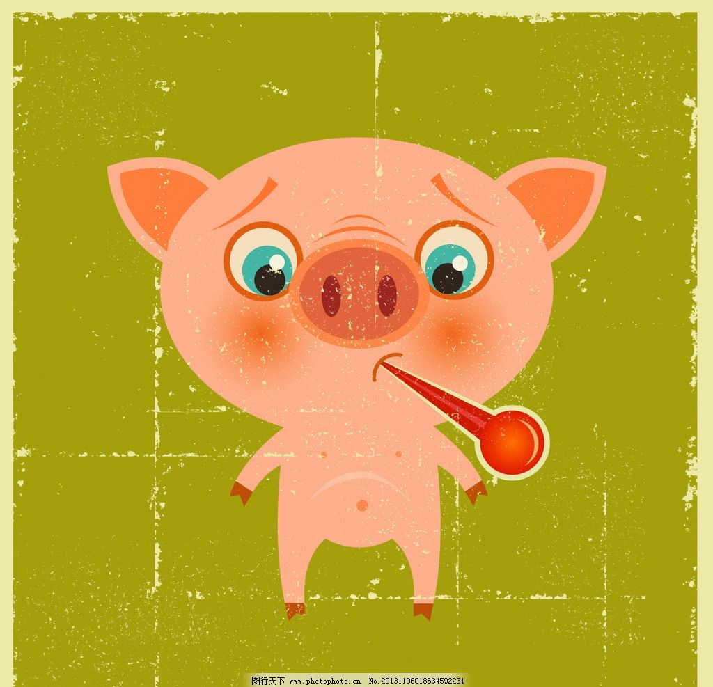 卡通猪 卡通 漫画 小猪 粉红 动物 卡通狗 其他 动漫动画 设计 300dpi