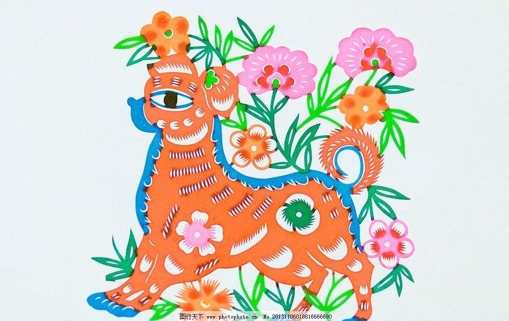 年画狗 年画 民俗 狗狗 小狗 动物 生肖 传统文化 文化艺术 设计 300