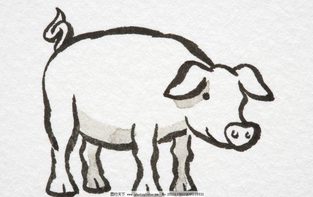 卡通猪 漫画 猪年 小猪 动物 绘画书法 文化艺术