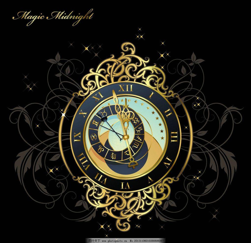 欧式怀旧钟表背景图片