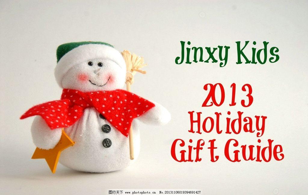 雪人 圣诞节 冬季 可爱 围巾 布艺 小巧 节日庆祝 文化艺术 设计 300