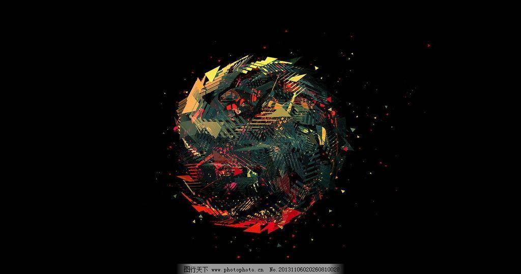 火底纹 火焰图片 现代科技 几何球 背景底纹 底纹边框 设计 72dpi jp