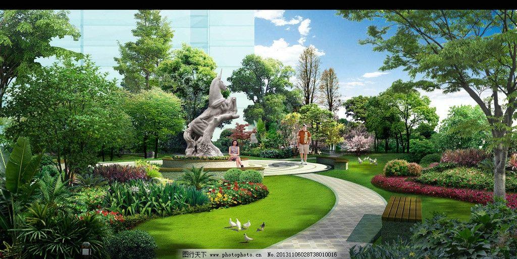 小区局部效果图 环境设计 小区 园林景观 游园 局部效果图 植物配景