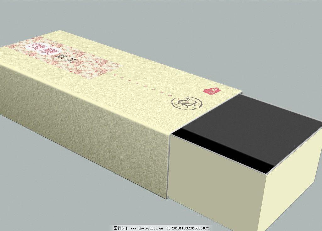 红茶礼盒展开图图片