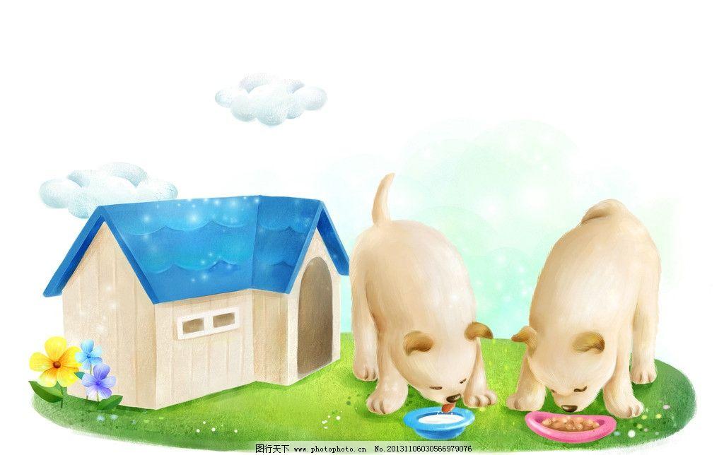 卡通狗 卡通 漫画 狗狗 小狗 动物 房屋 其他 动漫动画 设计 300dpi