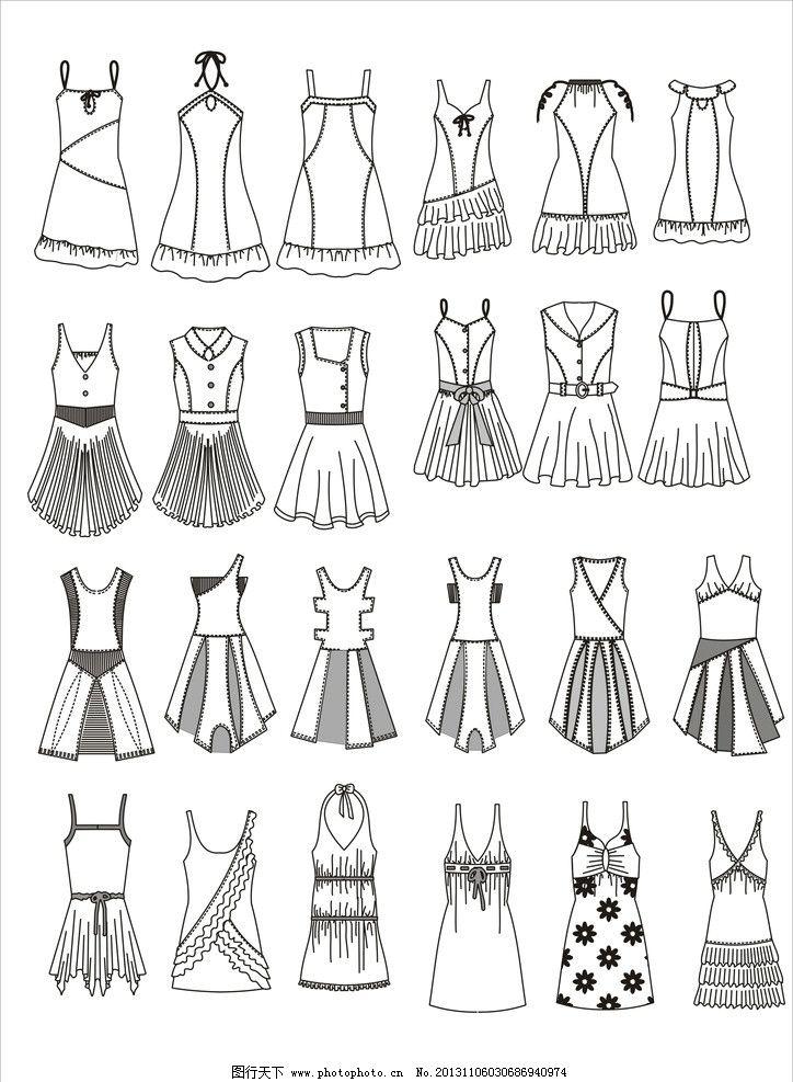 服装款式图 裙子款式图 服装设计 服装矢量图 衣服矢量 广告设计 矢量