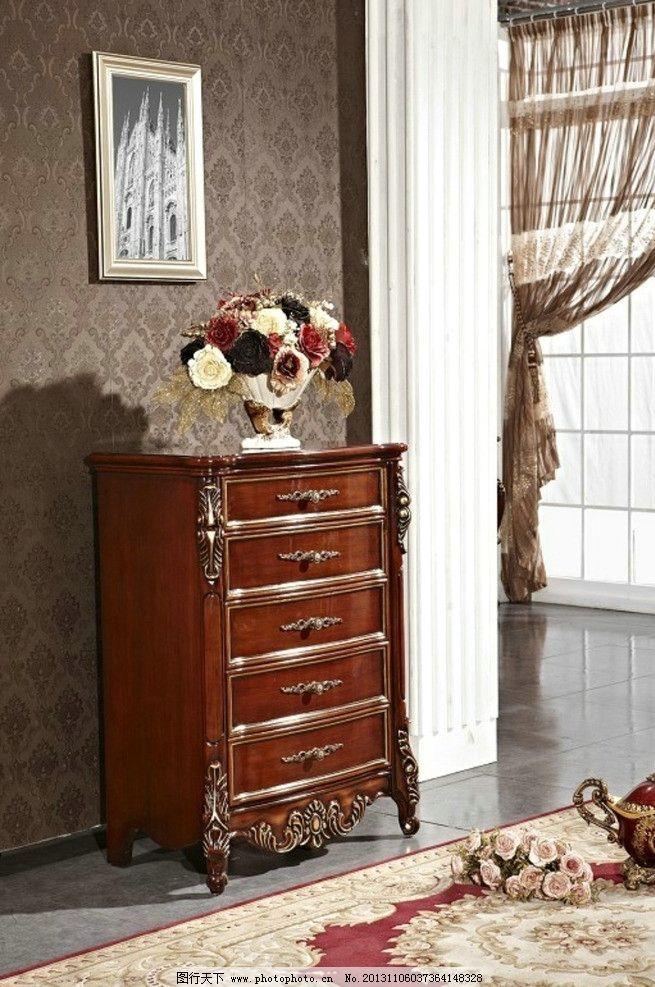 实木套房 五斗柜 厂家直销 欧式新古典家具 实木套房家具 实木家具