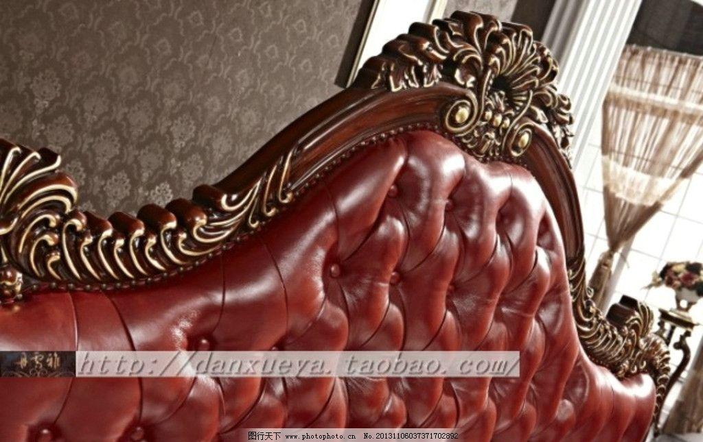 实木套房床头雕花 欧式新古典家具 实木家具 实木床 家居用品 酒店