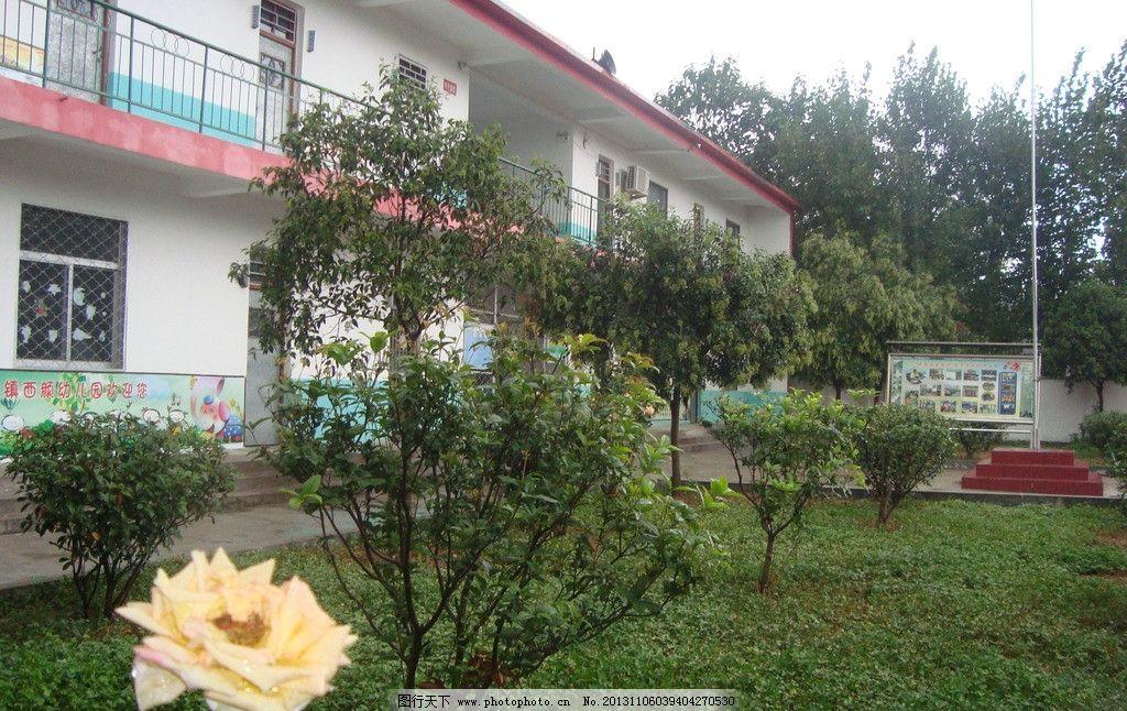 小学校风景图片