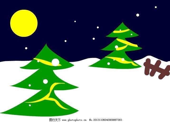 圣诞 圣诞节 圣诞树 月亮 圆月 雪花 雪地 栅栏 夜晚 源文件图片