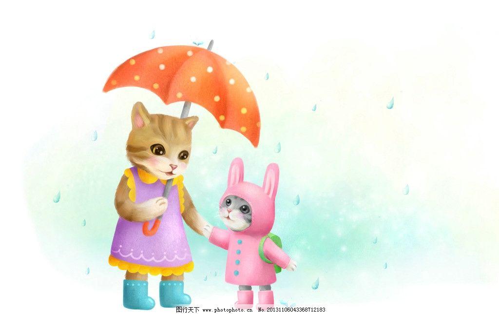 卡通猫 漫画 小猫 猫咪 小动物 雨伞 其他 动漫动画