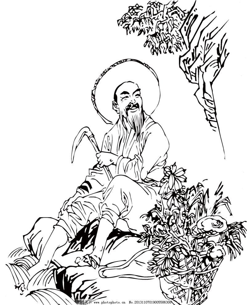 中医文化 人物 中医 黑白 剪影 劳动 男人 绘画书法 文化艺术 设计 72