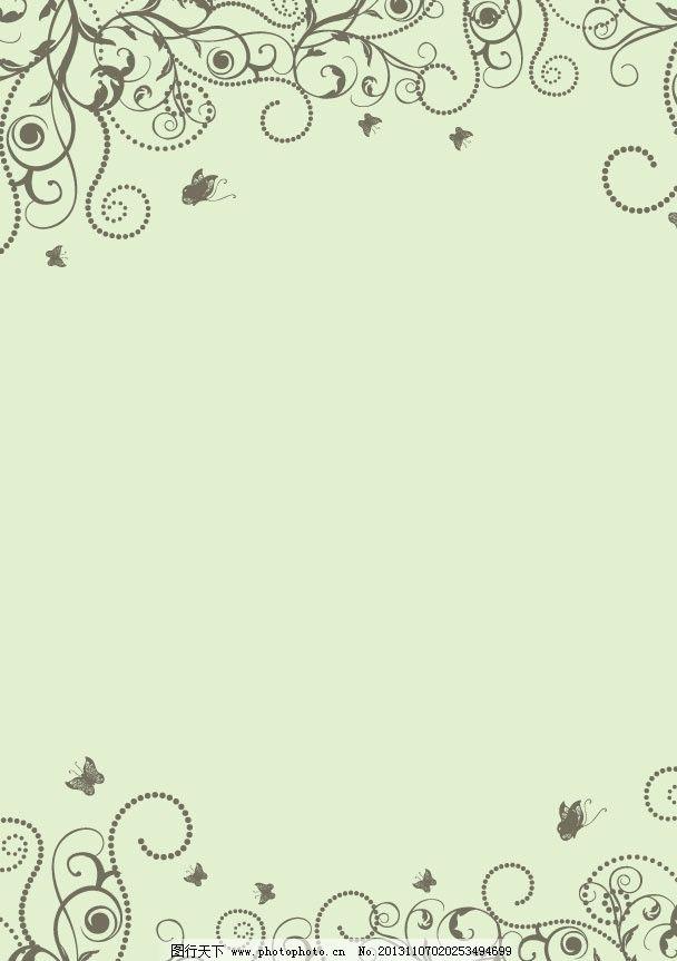 花边 素雅背景 时尚花纹 清雅背景 素雅底纹 绿色 绿色背景 时尚花边 线条 花藤 花枝 枝叶 欧式底纹 藤蔓 枝条 背景底纹 底纹背景 花纹 简单花纹 古典 边框底纹 现代 欧美花边 图案 底纹 浅色背景 淡色 清新花纹 时尚背景 时尚底纹 纹样 边纹 花边样式 花朵纹样 边条 花纹花边 素雅 淡雅 高雅 矢量背景 底纹边框 矢量 EPS