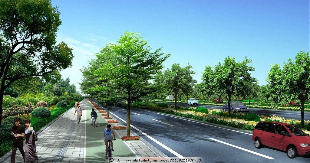 道路人行道铺砖效果图图片