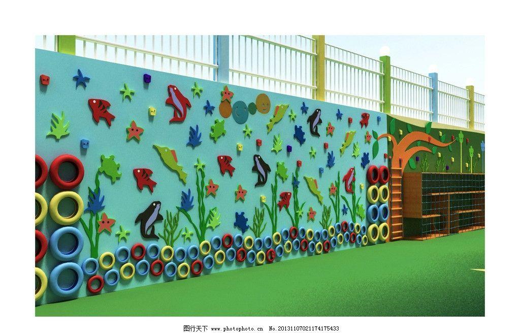 如何组织和开展幼儿园主题活动答:幼儿园主题活动是一种研究型的课程