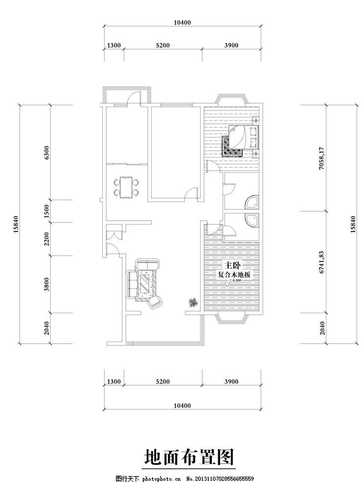 cad 户型图 平面图 地面布置图 室内设计 建筑 沙发cad模型 花草 标注