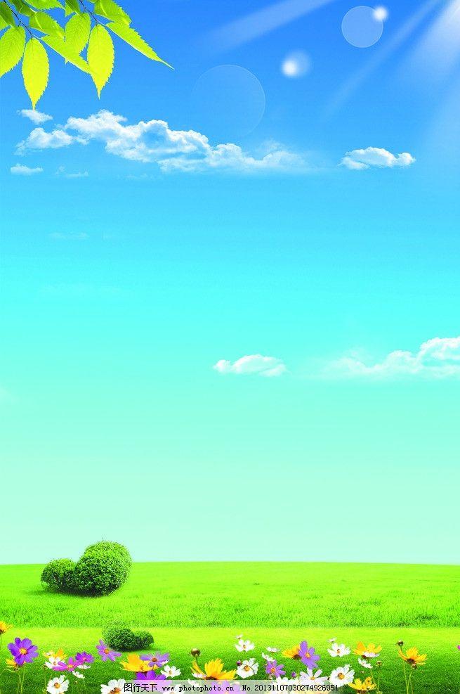 蓝天白云展板 蓝天 白云 展板 草坪 绿地 鲜花 模板 通用模板 卡通