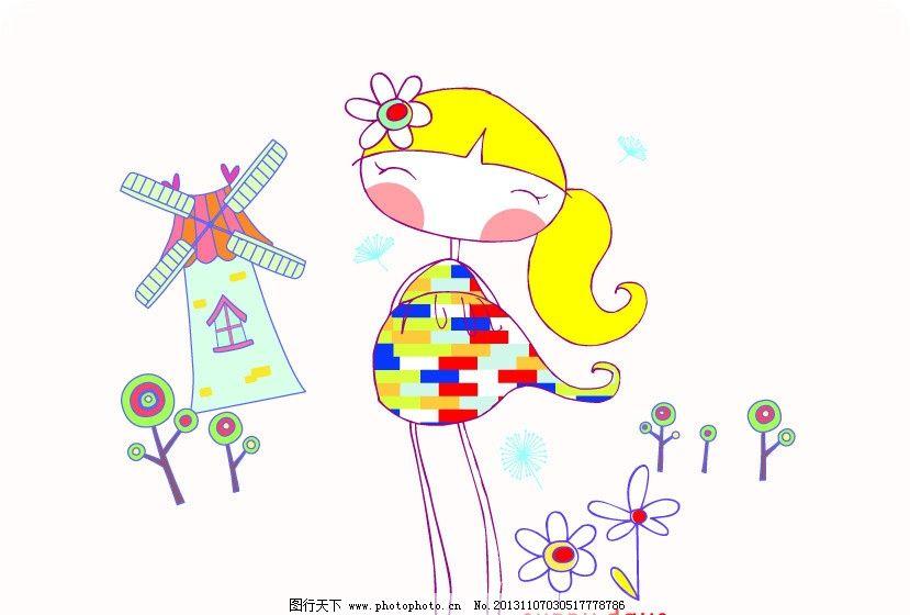 卡通女孩 儿童插画 小孩 小女孩 风车 树木 小树 花朵 可爱的女孩