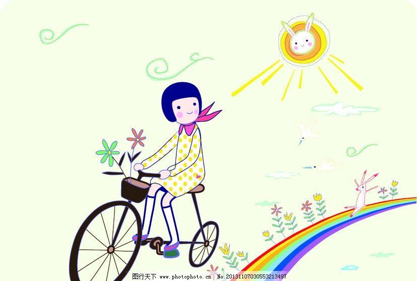 风车 树木 花朵 彩虹 自行车 郊游 上学 太阳 小树 树叶 可爱的女孩