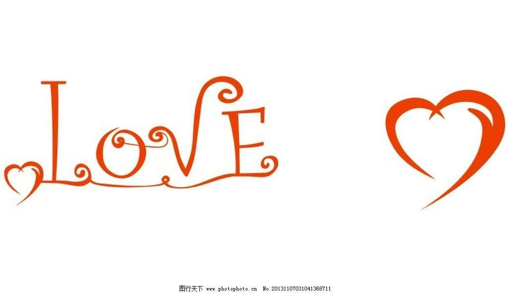 lovelove歌曲谱