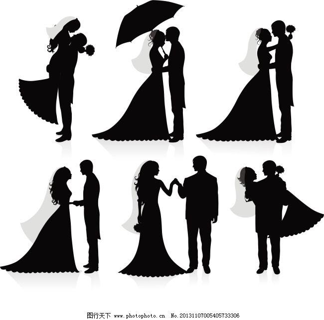 浪漫情侣人物