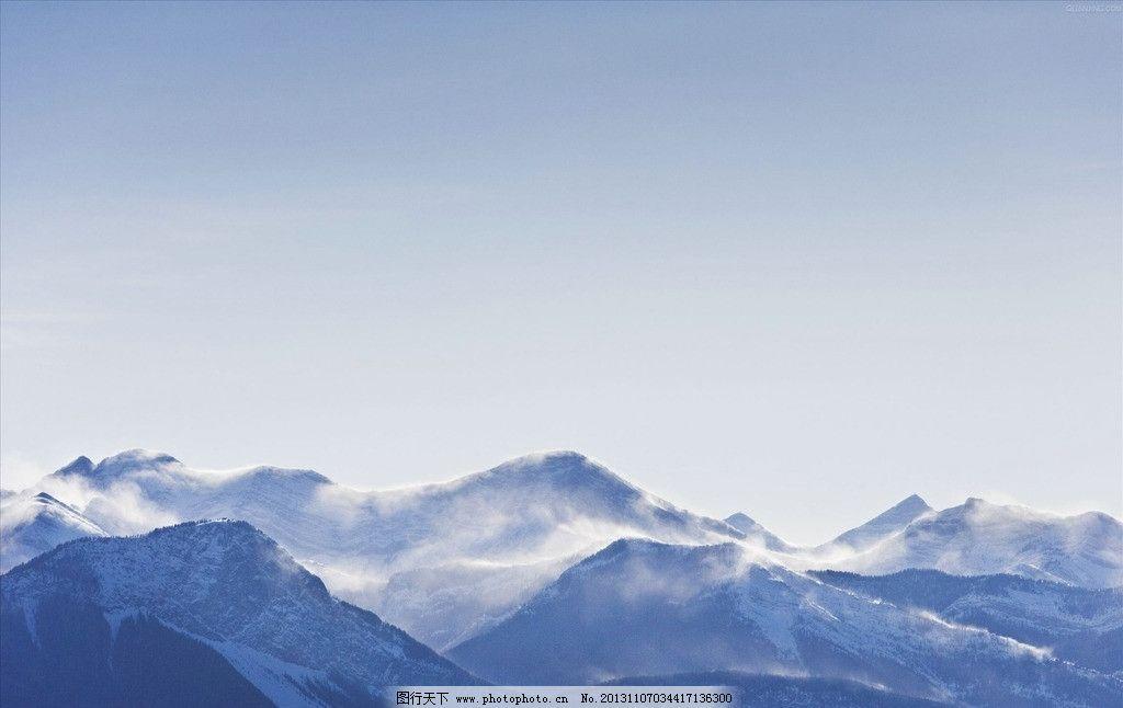 山峰 山顶 蓝天 背景 远景 山水风景 自然景观 摄影 300dpi jpg