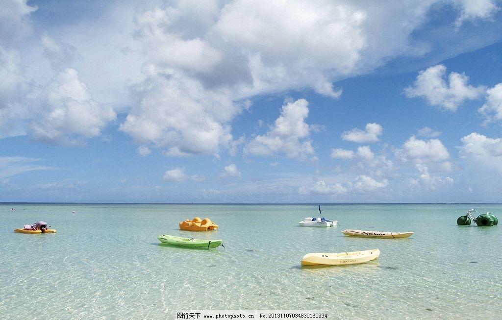 热带岛屿 小岛 大海 蓝天白云 碧海蓝天 海边休闲地 皮划艇 海边 海滩