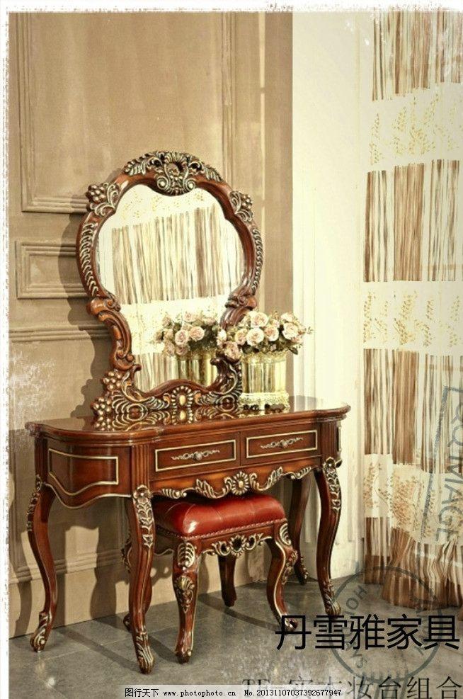 实木套房 梳妆台 工厂直销 品牌家具 欧式古典家具 实木家具 卧室家