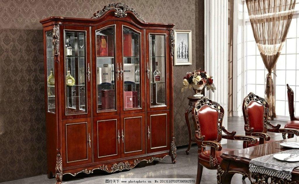实木套房 四门酒柜 厂家直销 欧式古典家具 实木家具 实木酒柜