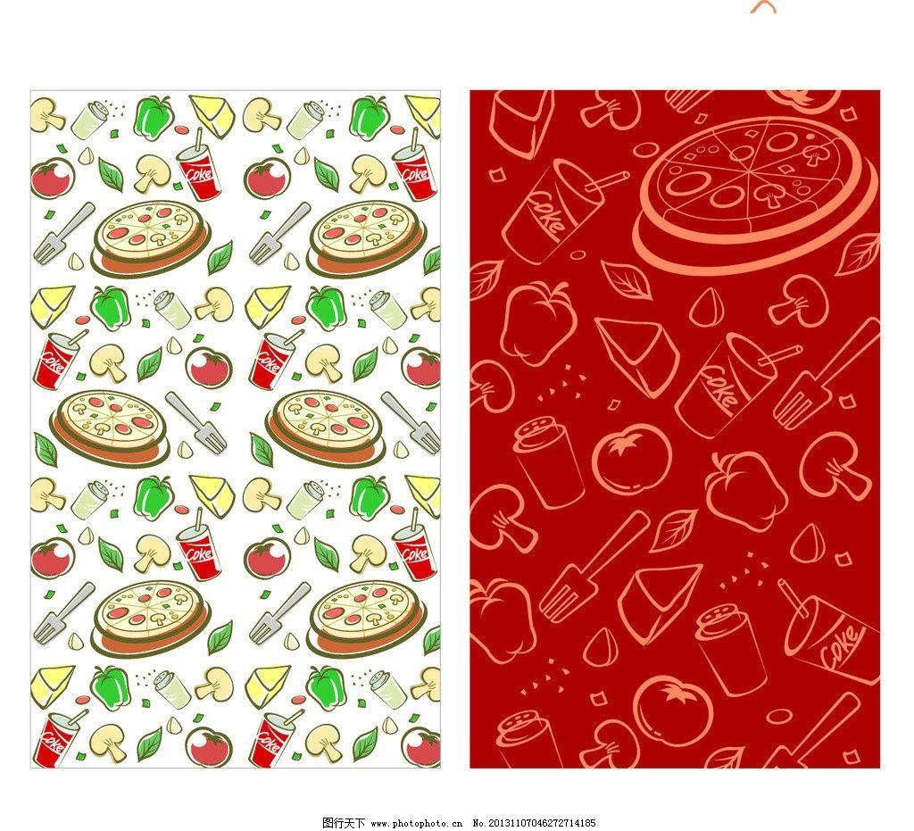可爱食物 披萨 可爱 食物 简笔画 矢量 底图 餐饮美食 生活百科 ai