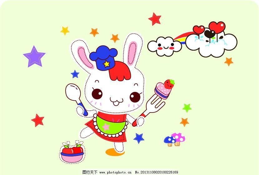 兔子 小白兔 兔子矢量 可爱的兔子 卡通动物 五角星 小星星 勺子