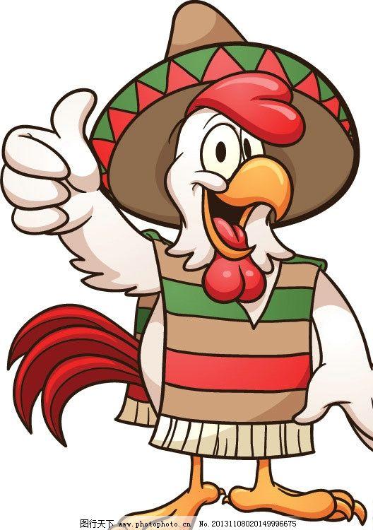 卡通公鸡形象 可爱 小鸡 大拇指 酷 创意 广告 表情 幽默 滑稽