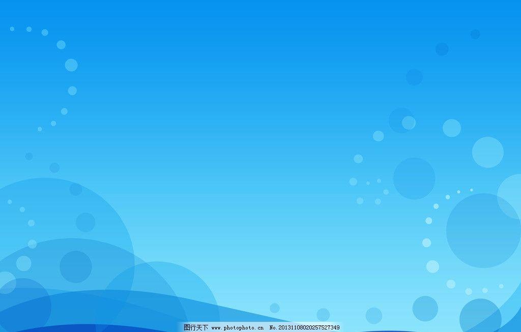 海洋主题墙边框设计图片