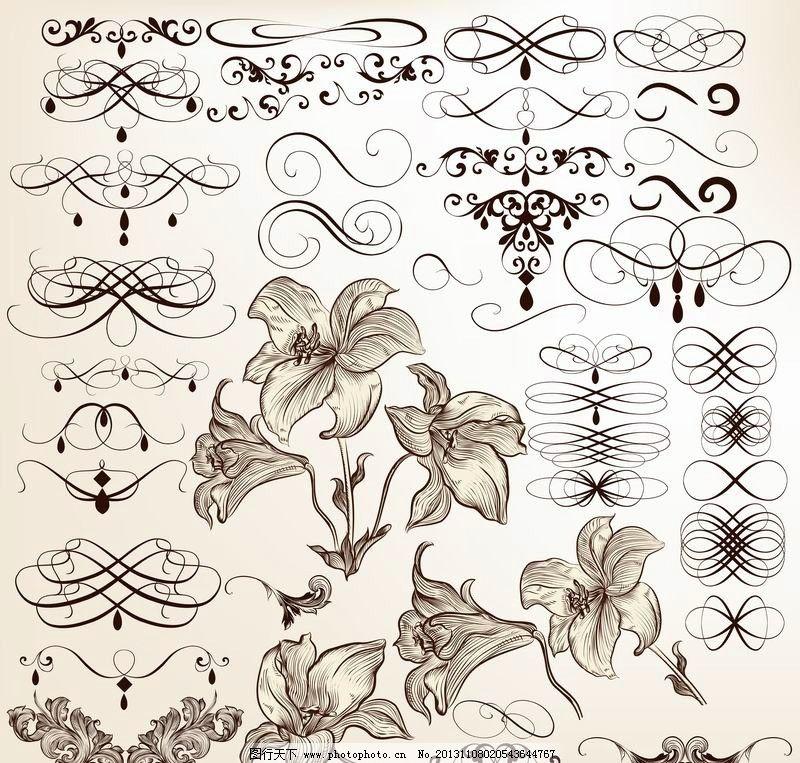 欧式花纹花朵图片