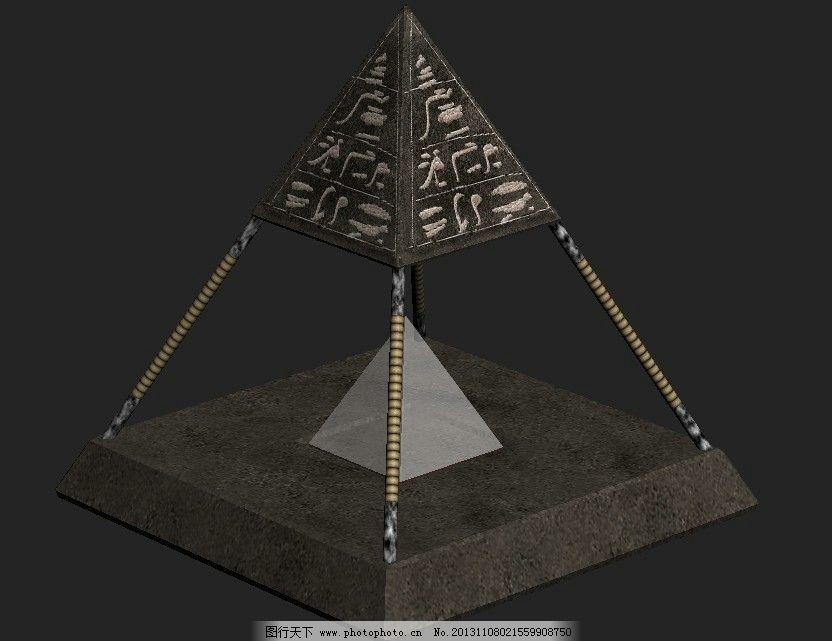 金字塔 埃及 魔方 三角形 雕塑 摩斯密码 密码 秘密 三角 神秘三角 神