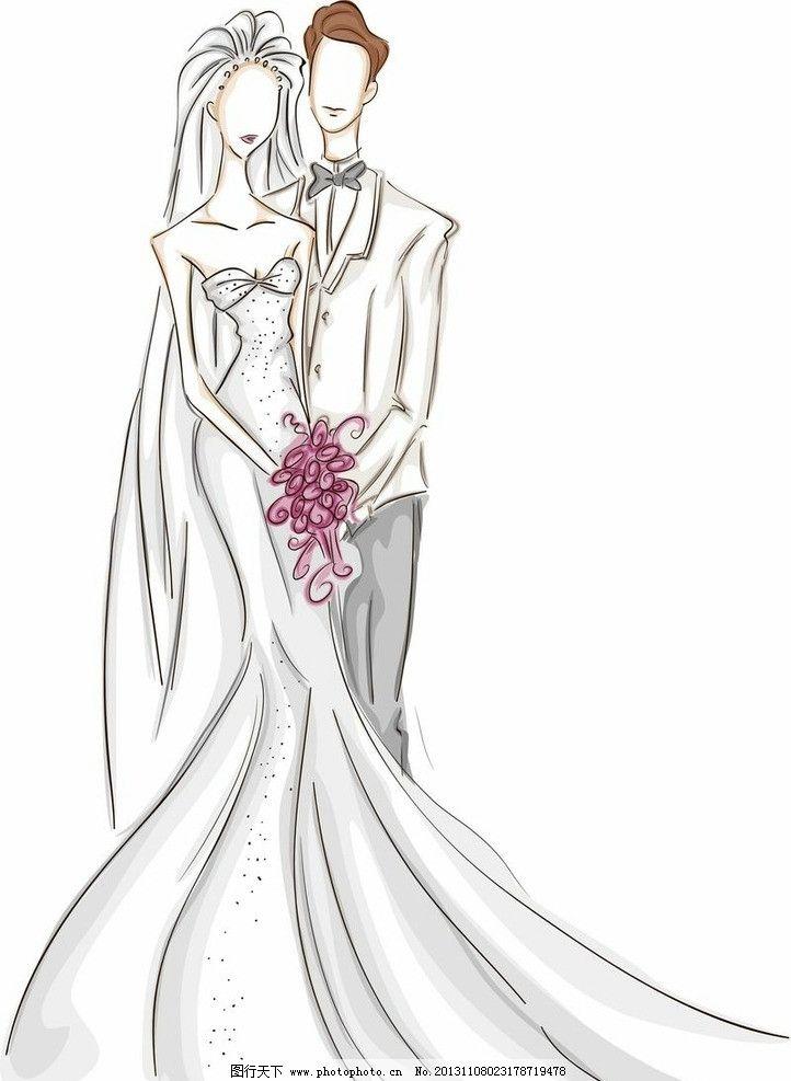 时尚 潮流 梦幻 古典 欧式 浪漫 背景 底纹 矢量 婚礼婚纱新郎新娘