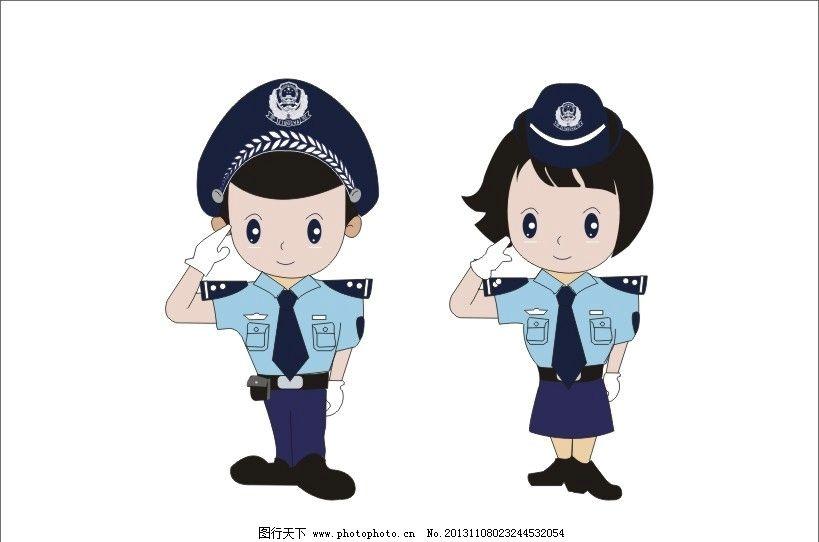 卡通警察 警察卡通 男女警察 交警 保安 职业人物 矢量人物 矢量 cdr-卡
