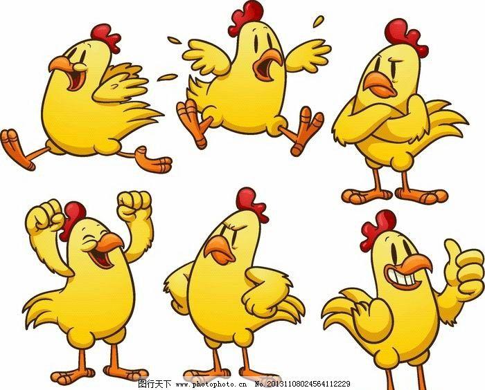 卡通公鸡表情 卡通 可爱 小鸡 公鸡 表情 幽默 滑稽 有趣 手绘 设计