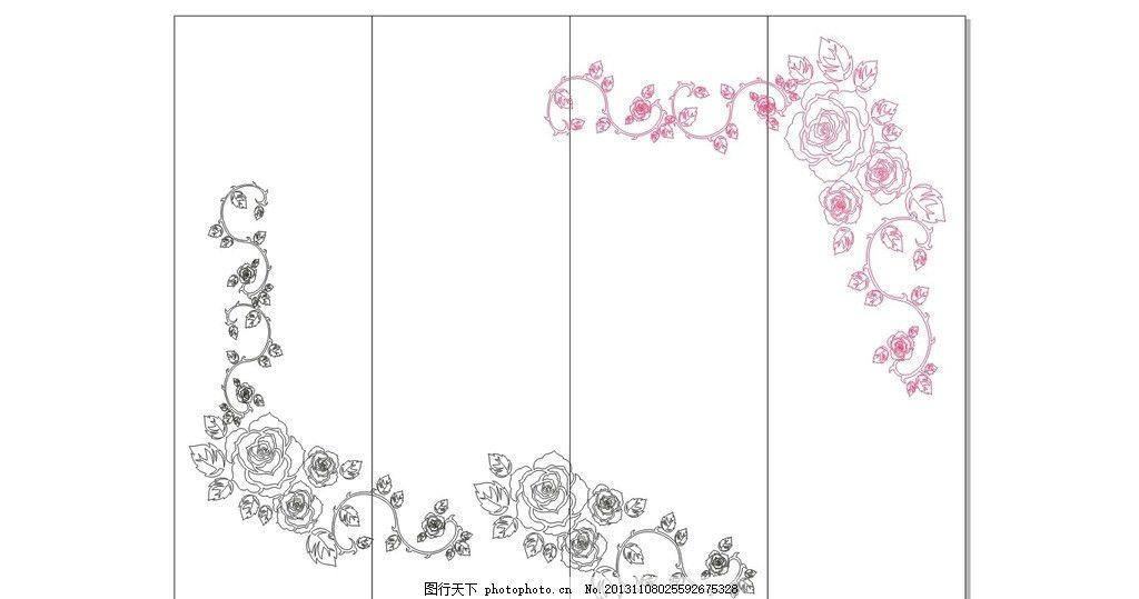 玫瑰 雕花 艺术玻璃 磨花 彩绘 烤漆衣柜 生活用品 生活百科 矢量 cdr