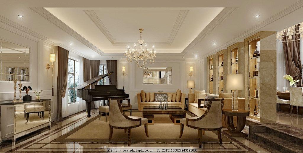 室内客厅效果图 沙发 地毯 室内设计        灯光 环境设计 设计 300