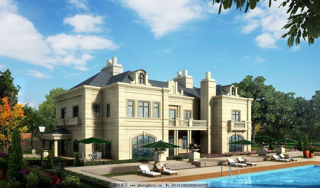 欧式景观 别墅效果图 现代风格 欧式环境 商业街建筑 坡顶 低层
