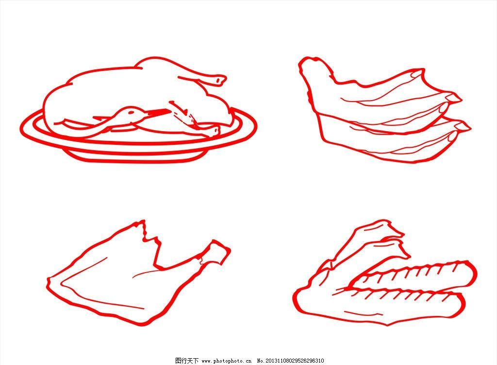鸭翅 鸭腿 鸭脚 鸭子抽象 鸭翅抽象 鸭腿抽象 鸭脚抽象 广告设计 矢量