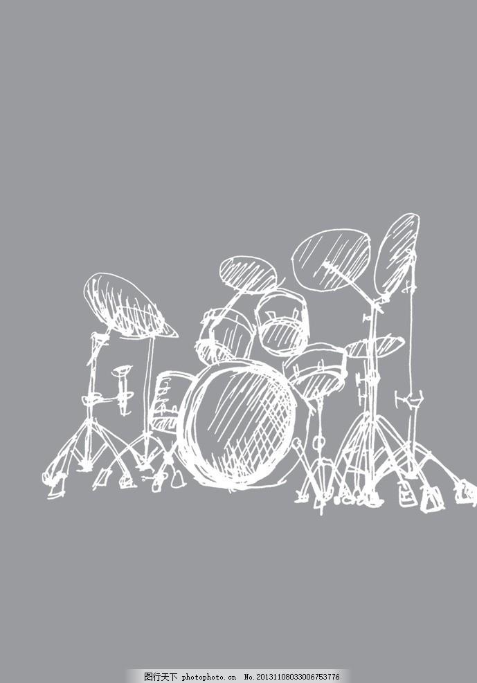 爵士鼓 手绘元素