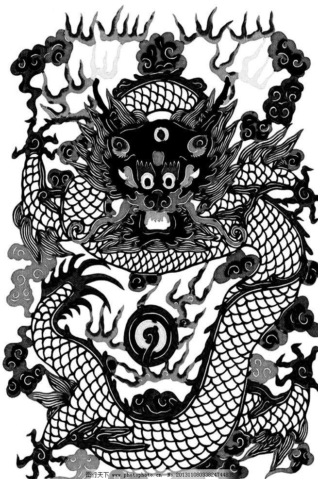 设计图库 其他 其他图片素材  中国龙凤图案 中国 民间剪纸 龙凤 图案