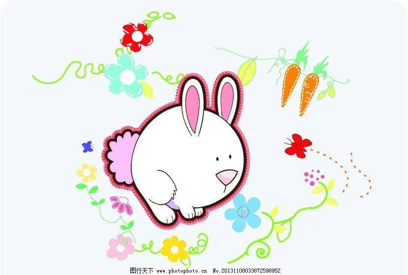 兔子 小白兔 胖兔子 卡通动物 可爱的兔子 花园 花朵 梦幻花园 蝴蝶