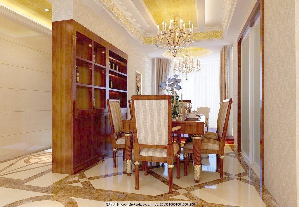 现代风格 低调奢侈 室内设计 装修        3d设计 楼梯间 欧式餐厅